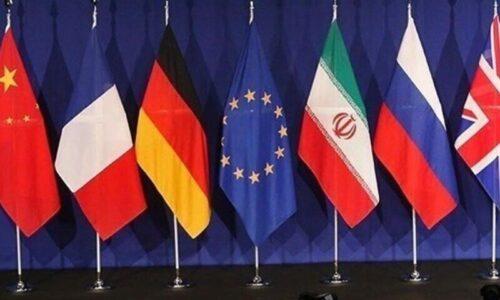 اتحادیه اروپا: درباره بازگشت آمریکا به برجام مذاکره میکنیم