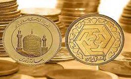 ریزش ۱۵۰ هزار تومانی سکه در پی کاهش قیمت دلار