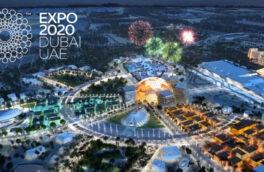 اکسپو، فرصتی بینظیر برای نمایش ظرفیتهای مناطق آزاد