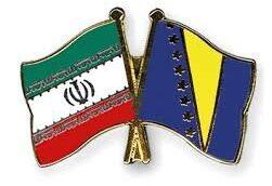 وزیران امور خارجه ایران و بوسنی با یکدیگر دیدار کردند