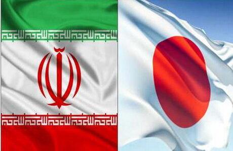 دیدار وزیران خارجه ایران و ژاپن فردا در تهران