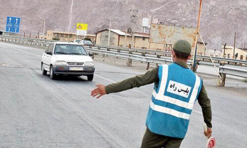 آیا تردد بین استانی مجاز است؟