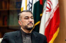 ساعات کاری بخش تایید اسناد وزارت امور خارجه افزایش یافت