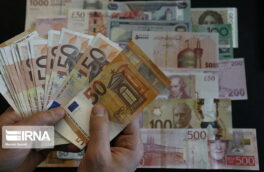 نرخ رسمی یورو و ۲۱ ارز کاهش یافت