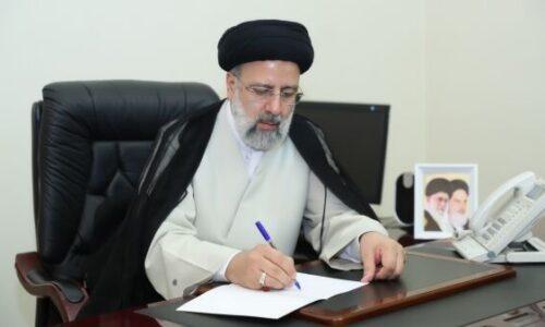اساسنامه اصلاحی بنیاد ایرانشناسی توسط رییسجمهوری ابلاغ شد