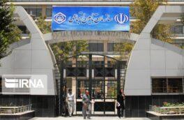 اساس تامین اجتماعی در جمهوری اسلامی تحقق عدالت است