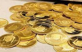 قیمت سکه ٢۴ شهریور به ١١ میلیون و ٨۴٠ تومان رسید