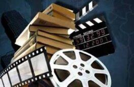 سینما در ایران پیوندی ناگسستنی با شعر دارد