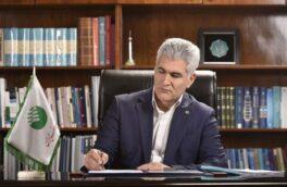 مدیرعامل پست بانک ایران خبر داد: خروج از زیان انباشته و سوددهی مستمر در ۲.۵ سال اخیر