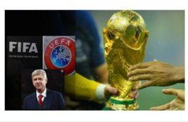 پیشنهاد یوفا به اسپانیا و پرتغال برای میزبانی جام جهانی
