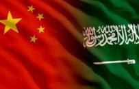 گفتوگوی وزرای خارجه چین و عربستان درباره توافق هستهای