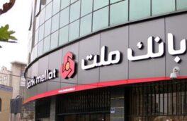 قدردانی امام جمعه شهرستان دنا از مدیرعامل بانک ملت