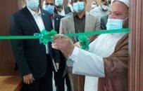 افتتاح نخستین واحد ارزی جنوب کرمان توسط بانک کشاورزی